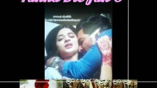 Bhimber Azad Kashmir 2017 New Song