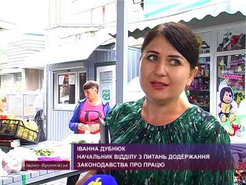 Рейд інспекторів Управління держпраці Івано-Франківської області