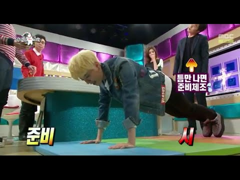 [RADIO STAR] 라디오스타 - Press up battle! Amber vs Kim Min-soo  20150304