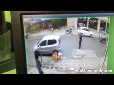 อาชีพนี้มีคนดีเหลืออยู่ไหม ตำรวจขี่รถล้มเอง ลากประชาชนมารับผิด