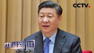 [中国新闻] 习近平同土耳其总统埃尔多安举行会谈 | CCTV中文国际