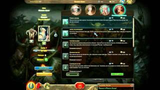 World of Battles: Morningstar Tutorial [Ger]