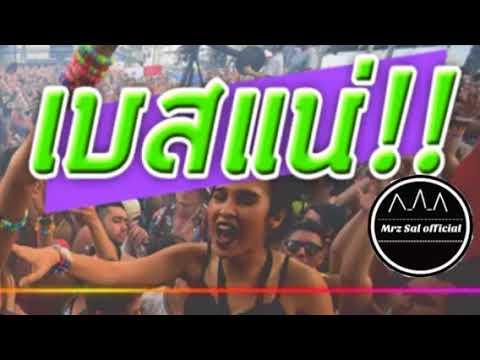 break mix thailand 2018 បទដែលកំពុងល្បីខ្លាំនៅថៃ ,melody remix 2018 thai Remix club