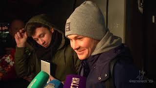 Интервью Дмитрия Алиева и Михаила Коляды по возвращении в Санкт-Петербург после Чемпионата Европы