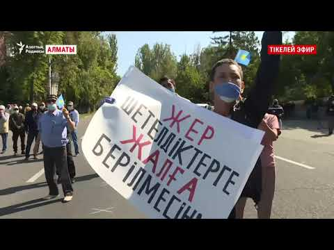 Алматыдағы митинг /
