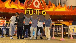 初めての友人との旅行で富士急に行ってきました。 #FujiQ #yamanashi #米津玄師