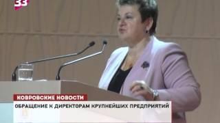 Светлана Орлова без комментариев