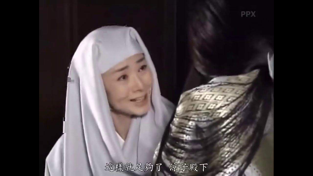 北条時宗 Tokimune Hojo《 第19集》★ TVシリーズ