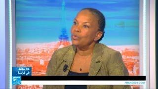فرنسا: وزيرة العدل تثير جدلا بانتقادها لمشروع تعديل الدستور