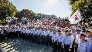 Международный день мира в Одессе