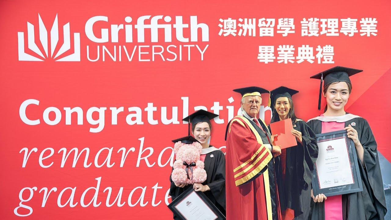 University Graduation 2019 | 大學畢業典禮|澳洲留學 | 護理專業 - YouTube