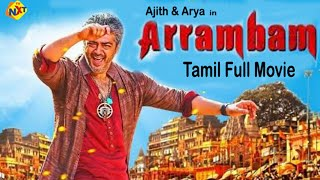 Arrambam-ஆரம்பம் Tamil Full Movie | Ajith Kumar | Arya | Nayantara | TAMIL MOVIES