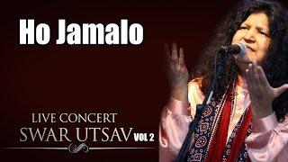 Ho Jamalo- Abida Parveen (Album: Live concert Swarutsav 2000)