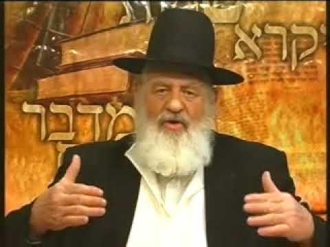 הרב אורי זוהר - פרשת וזאת הברכה - לעיני כל ישראל - הדרך הנכונה לחיים על פי התורה!