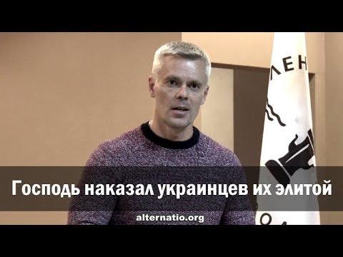 Андрей Ваджра. Сдаст ли Зеленский Коломойского? 22.11.2019. (№ 71)