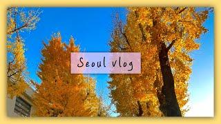 [vlog] 북악 스카이웨이 데이트  | 삼청동 | 북…