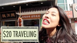 Nanjing, China: Traveling for $20 A Day - Ep 20