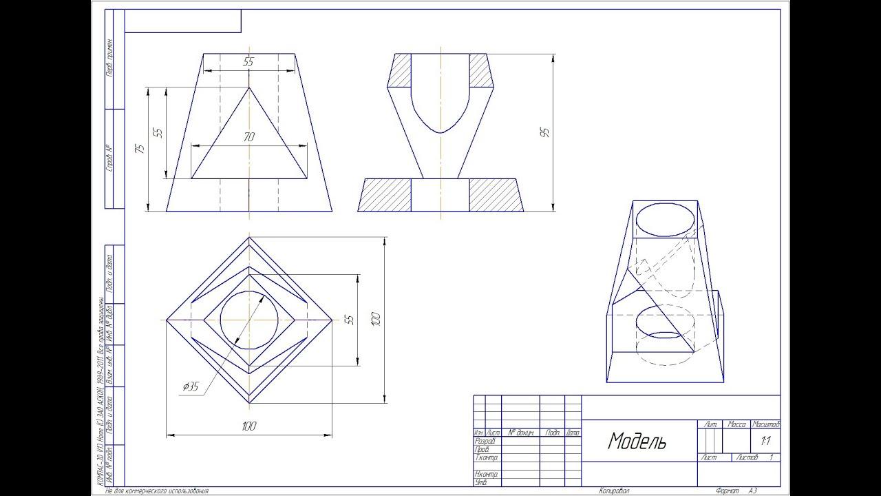 Видеоуроки компас 3д оформление чертежей