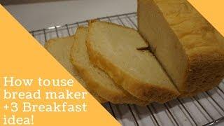 How to use Rasonic RBM-H12 bread maker + BONUS 3 Breakfast Idea