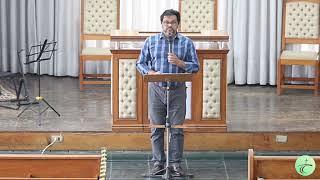Escola Bíblica Dominical | Igreja Presbiteriana da Cidade das Artes | 26/07/2020
