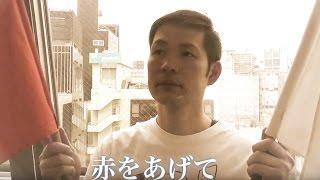 作詞:アイロンヘッド 作曲・演奏:辻井亮平 NTV「ぐるぐるナインティナ...