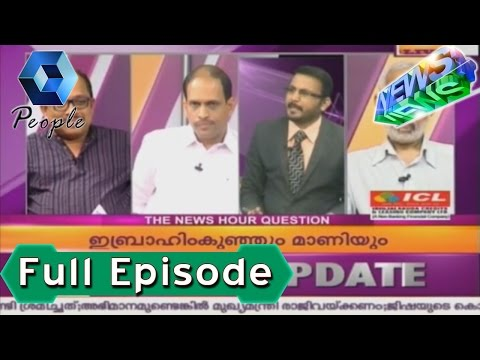 News n Views: Massive Corruption In Public Works Department   11th May 2016   Full Episode