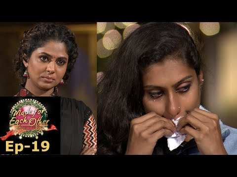 Mazhavil Manorama Made For Each Other Season 2 Episode 19