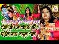 মৌসুমী দেবনাথের হিটগান নাদেখলে আফসোস হবেই    HARE KRISHNA NAAM    MOUSUMI DEBNATH    RS MUSIC