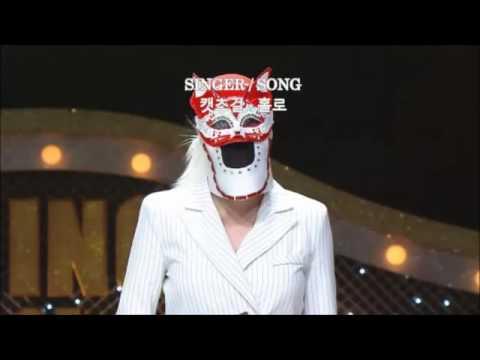 복면가왕 캣츠걸 홀로 @king of mask singer