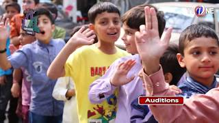 Dance Competition Season 2 Coming Soon In Aap Ka Sahir