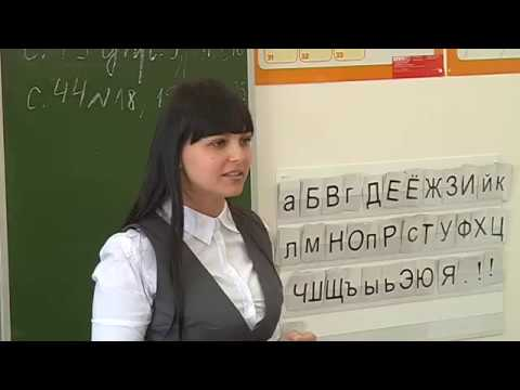 Чем привлекает курских учителей работа в сельских школах