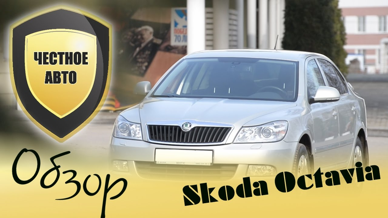 Приходите в автоцентр «блик-авто» официальный авторизированный дилер марки škoda в крыму. Автоцентр успешно работает на рынке более 10 лет и занимается исключительно продвижением автомобильного бренда škoda в крыму. Компания «блик-авто» предоставляет полный спектр услуг по.