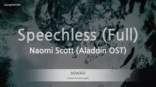 Naomi Scott-Speechless (Full) (Aladdin OST) (Instrumental Version) [ZZang KARAOKE]