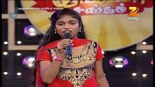 Varuthapadaatha Vaalibar Sangam: Season 1