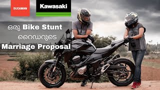 A Bike Stunt Rider's Marriage Proposal | Ducaman feat. Anupama & Rakesh