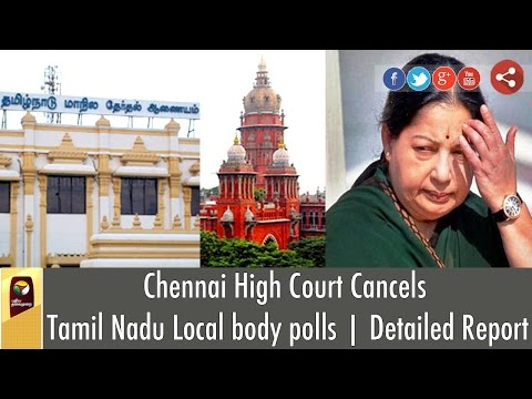 Chennai High Court cancels Tamil Nadu local body elections | Detailed Report