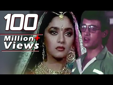 Aamir Khan, Madhuri Dixit | Main Sehra Bandh Ke | Udit Narayan | Deewana Mujh Sa Nahin Romantic Song