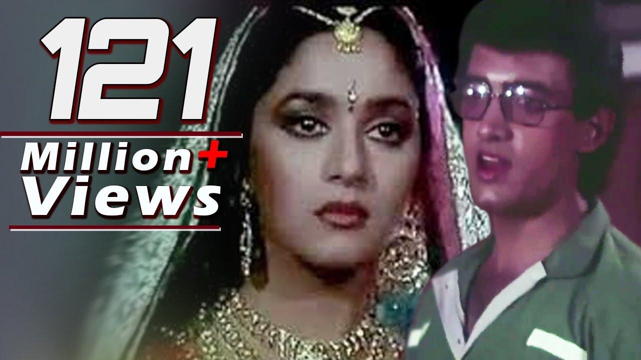 Download Aamir Khan, Madhuri Dixit   Main Sehra Bandh Ke   Udit Narayan   Deewana Mujh Sa Nahin Romantic Song