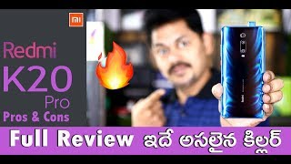 Redmi K20 Pro Camera and Mobile Phone Full Review: Pros and Cons