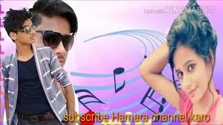 Naino Ki Jo Baat Naina Jaane Re DJ Aftab