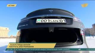 Казахстанцы начали покупать электроавтомобили