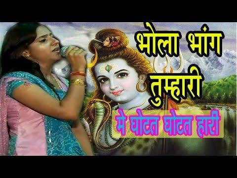 Video - 🌷🌷Ram ram mitro 🌷🌷bhola bhaang tihari beautiful bhajan🌷🌷https://youtu.be/Xj_KxAMZaXQ