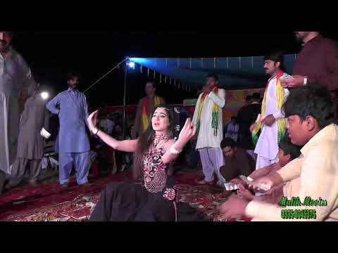 Madam Mehak Malik Lohay Da Chimta
