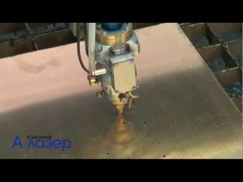Лазерная резка латуни толщиной 1 мм в Компании А-лазер