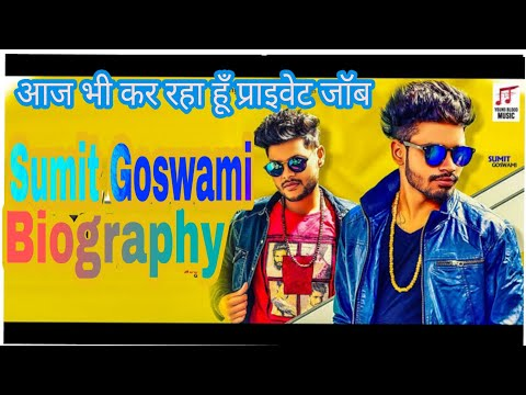....Sumit Goswami Biography And Lifestyle   Age   House   Girlfriend  Cast  Sumit Goswami