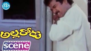 Allarodu Movie - Rajendra Prasad, Brahmanandam, Surabhi Best Comedy Scene