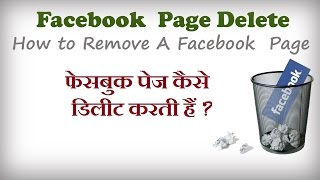 How Delete Facebook Page Permanently Without Waiting Days