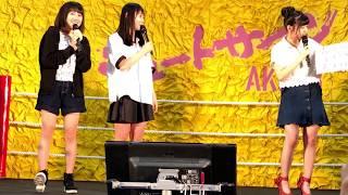 2017年6月10日 AKB48 47thシングル「シュートサイン」劇場版発売記念 気...