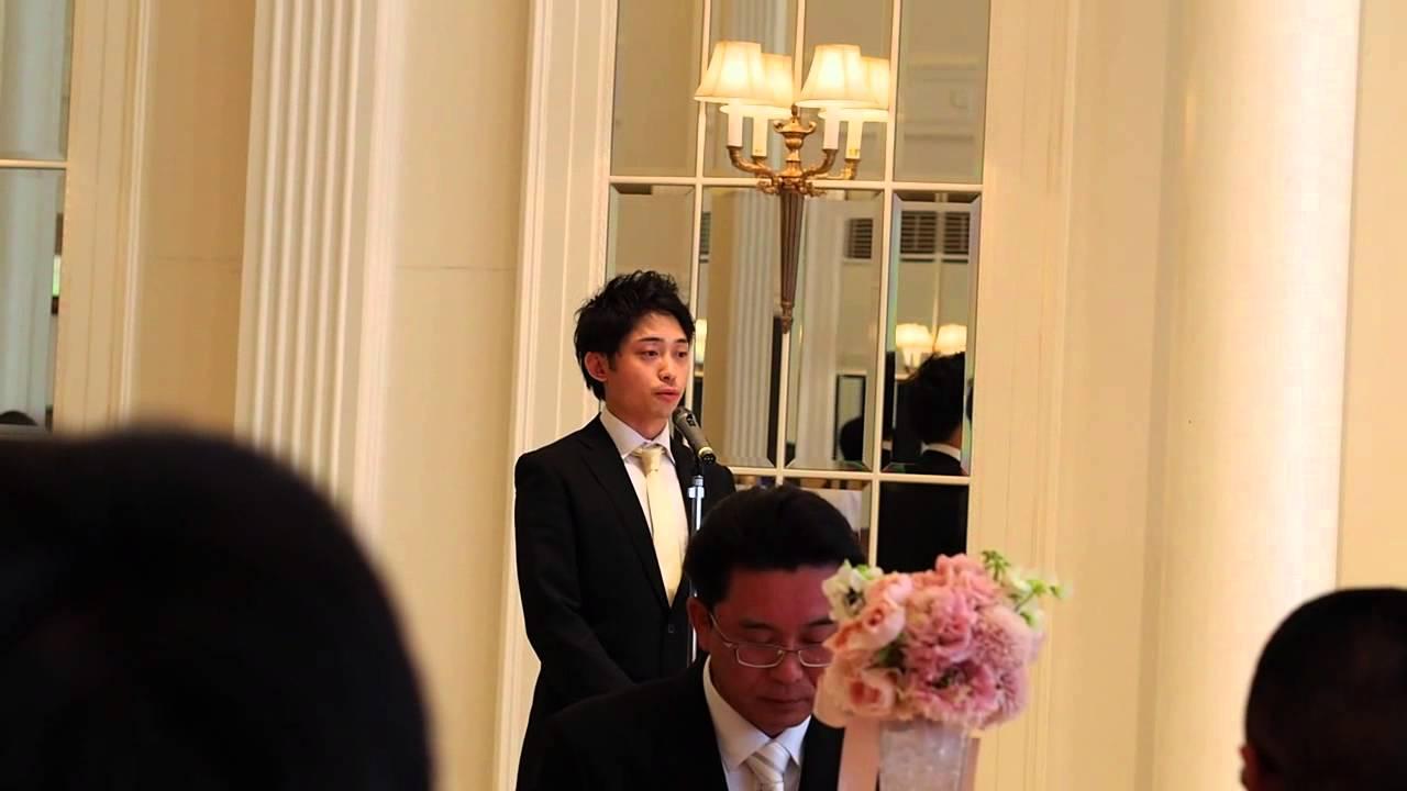 【結婚式挨拶】友人代表スピーチ 手本 , YouTube
