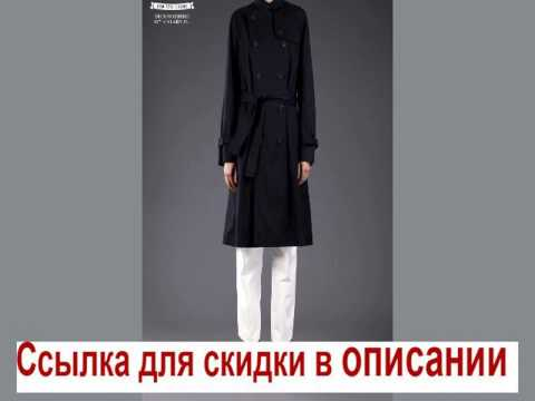 Фирменные куртки женские. Громадный каталог курток для представительниц прекрасного пола!из YouTube · Длительность: 1 мин24 с  · Просмотров: 178 · отправлено: 25.01.2015 · кем отправлено: Раиса Медведева